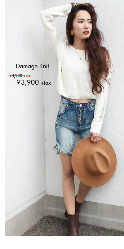 damege knit