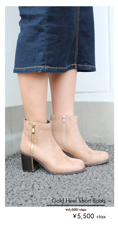 gold heel short boots