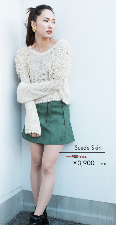 suede skirt